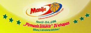"""Vaikų berniukų čempionato """"Pirmasis iššūkis"""" (2003 m. g.) trijų dienų turas Kaune"""